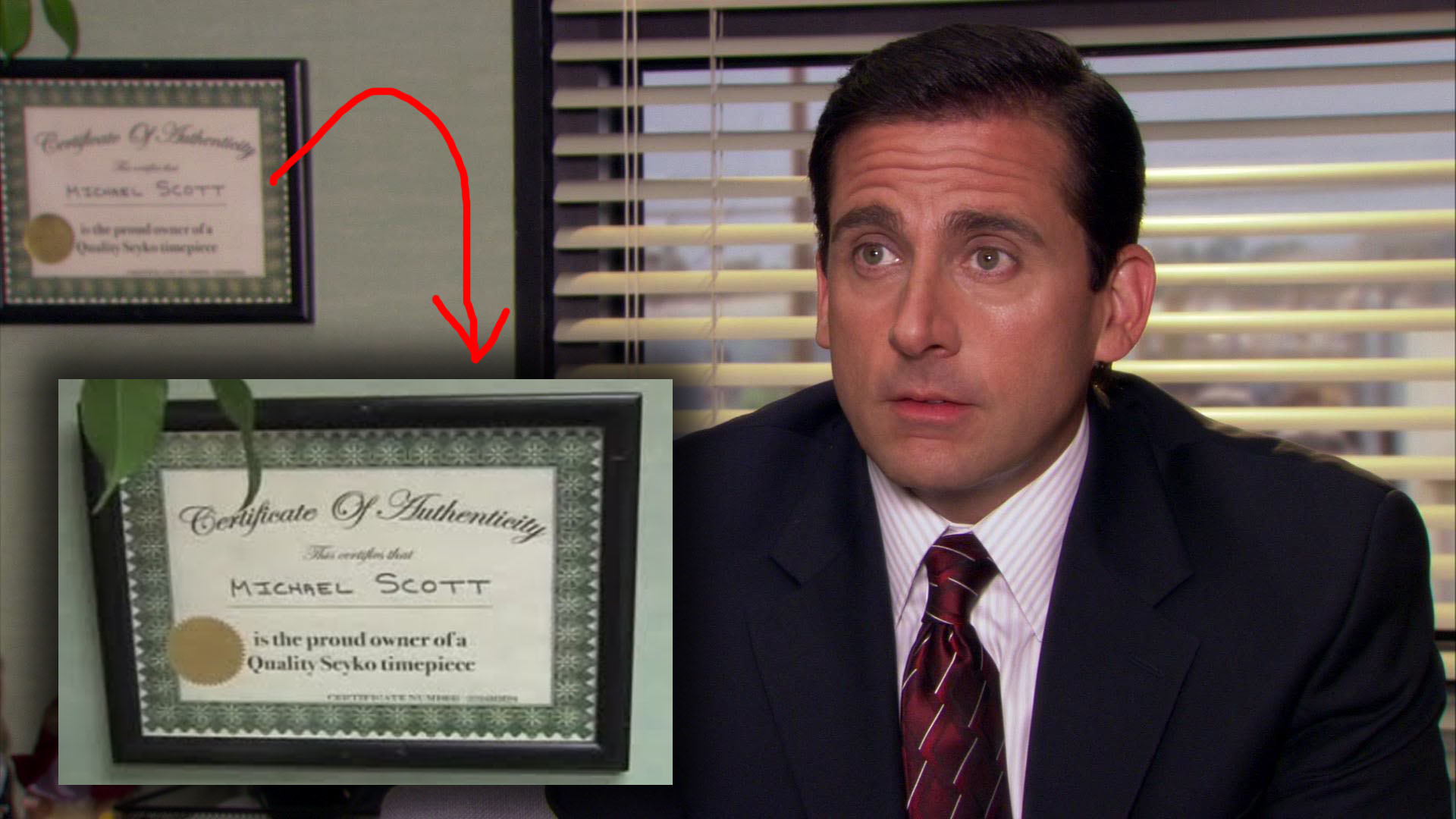 how tall is michael office